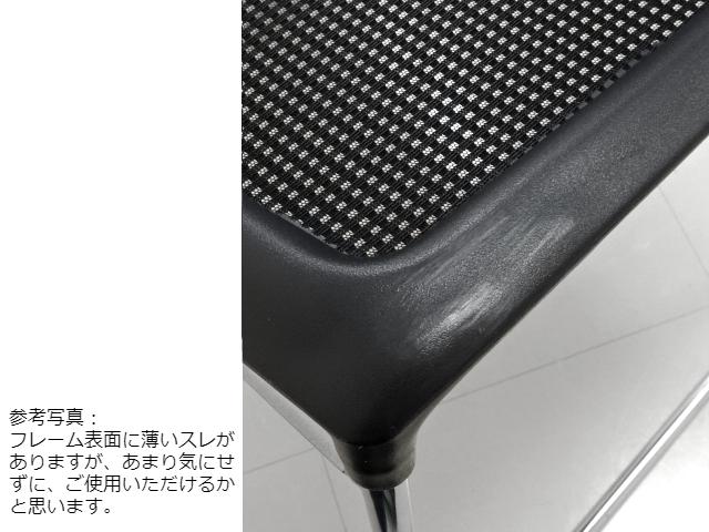 イトーキMC-29551画像13