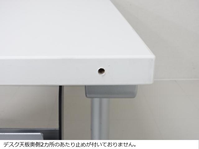 コクヨD-29650画像13