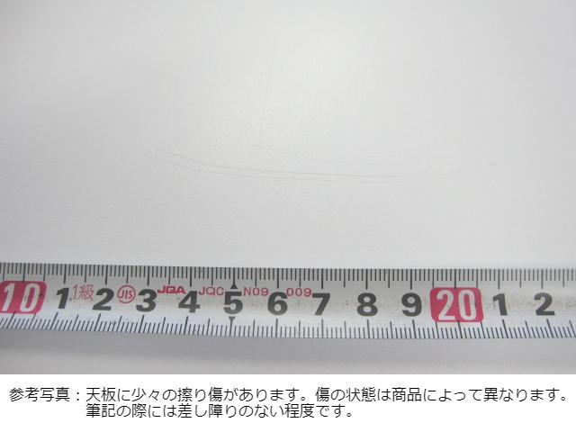 コクヨD-29651画像14
