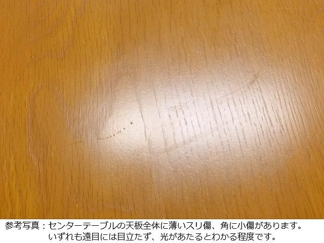 内田洋行MO-29686画像15
