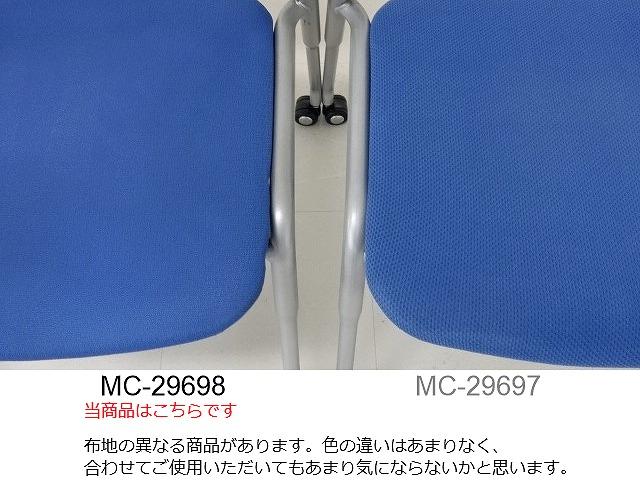 オカムラMC-29698画像10