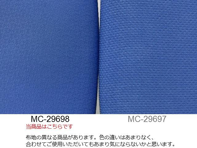オカムラMC-29698画像11