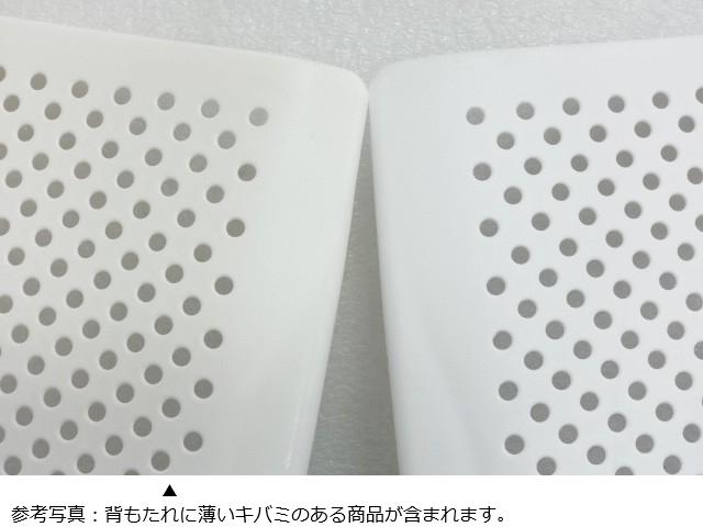 オカムラMC-29725画像10