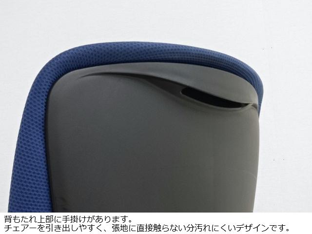 オカムラOC-29752画像11
