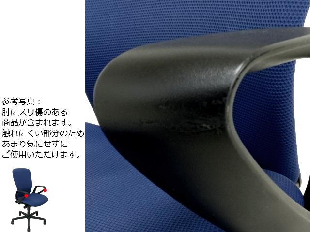 オカムラOC-29752画像13