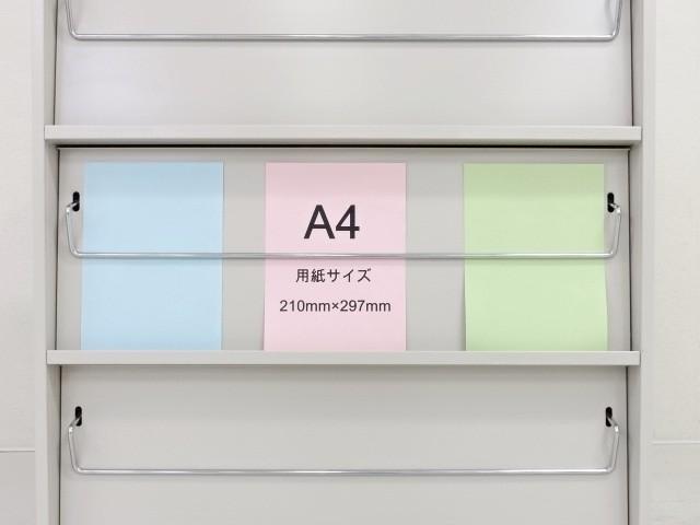 コクヨK-29794画像4