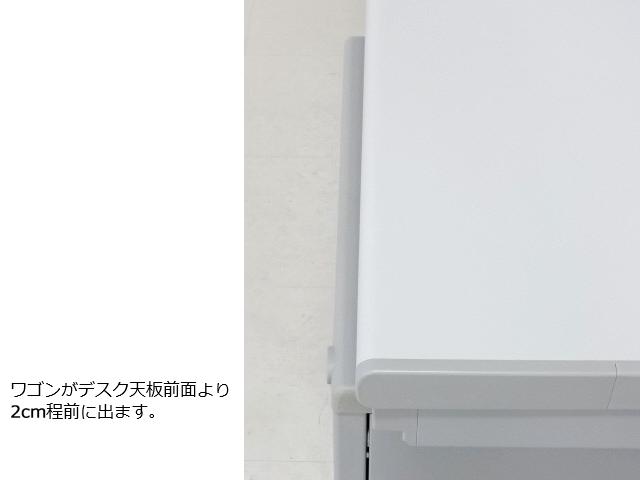 内田洋行D-29813画像11