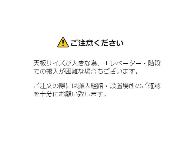 オカムラD-29889画像13