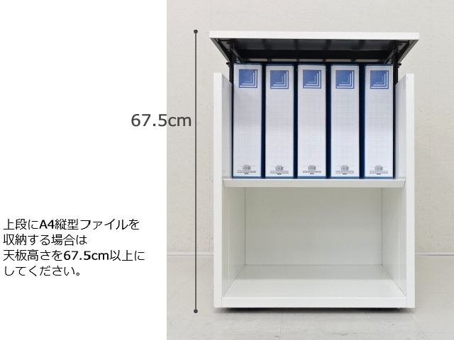 オカムラD-29972画像13