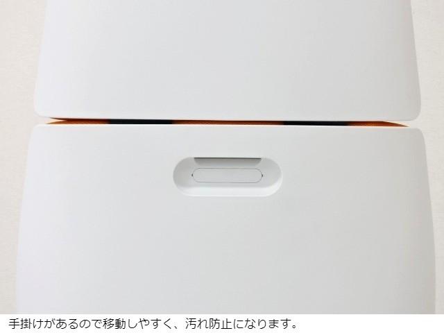 プラスOC-30064画像14