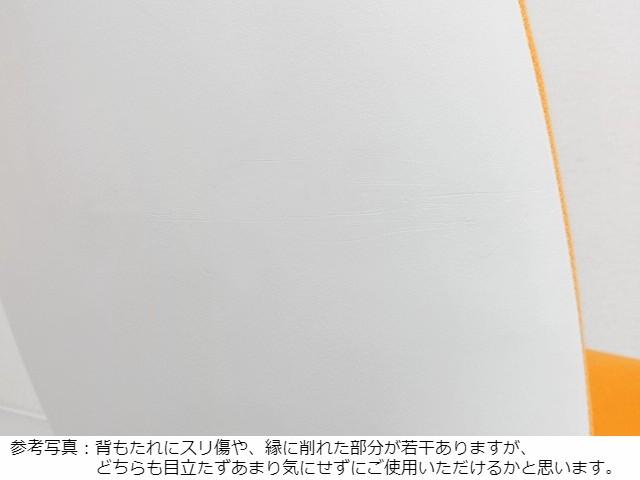 プラスOC-30064画像15