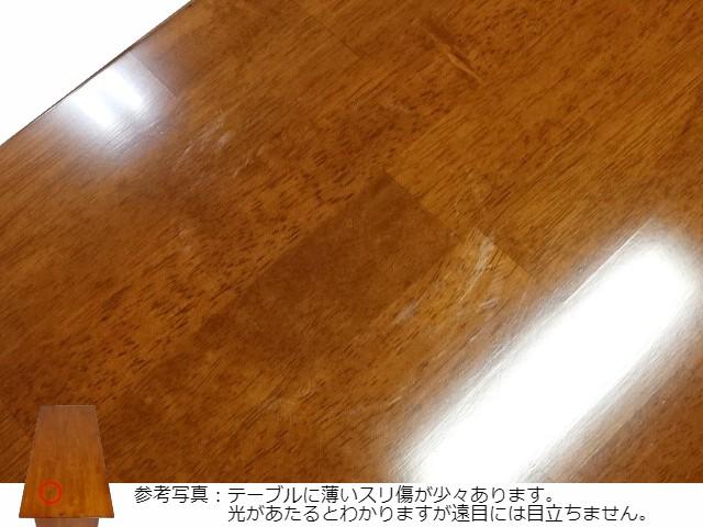 コクヨMO-30079画像16