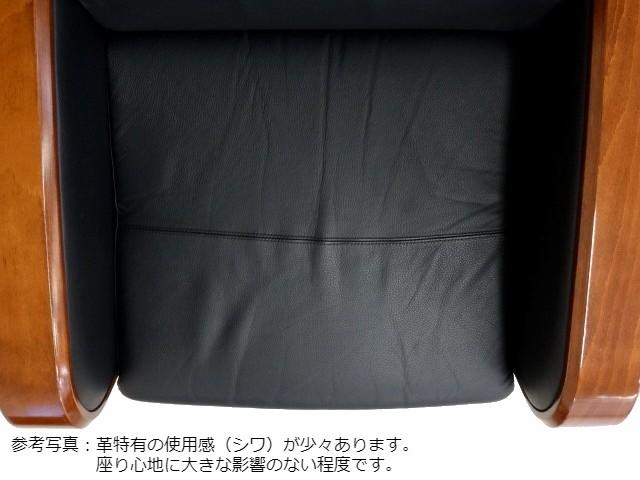 コクヨMO-30079画像8