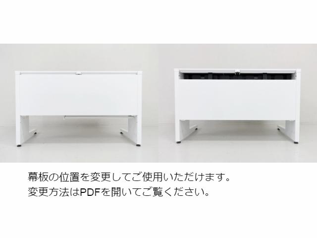 コクヨD-30143画像20