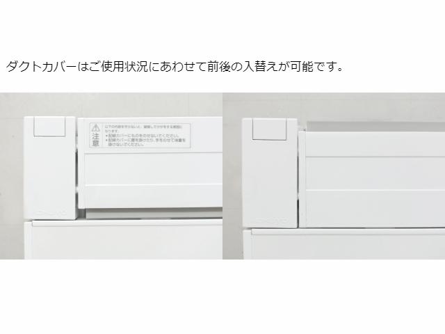コクヨD-30143画像8