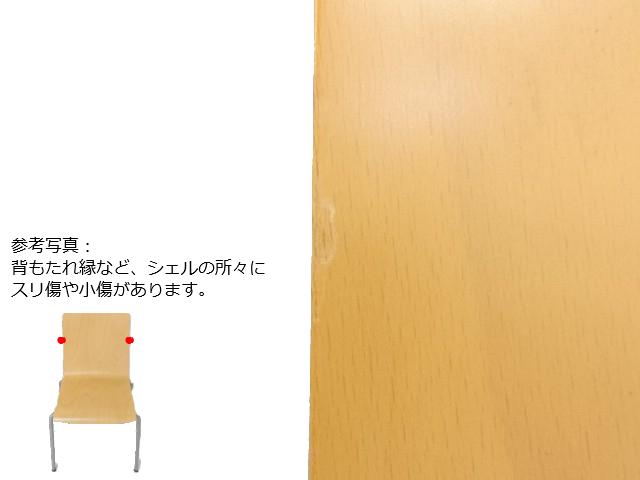 オカムラMO-30150画像11