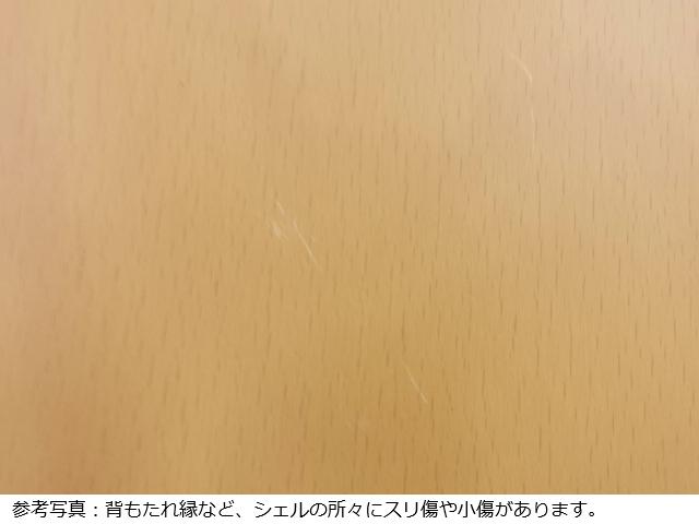 オカムラMO-30150画像12