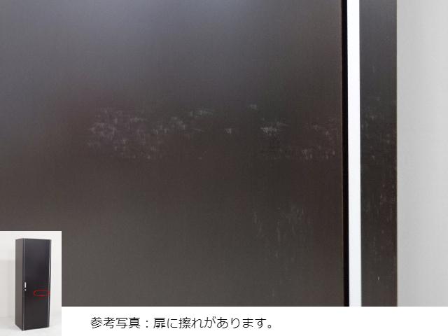 コクヨMO-30195画像9
