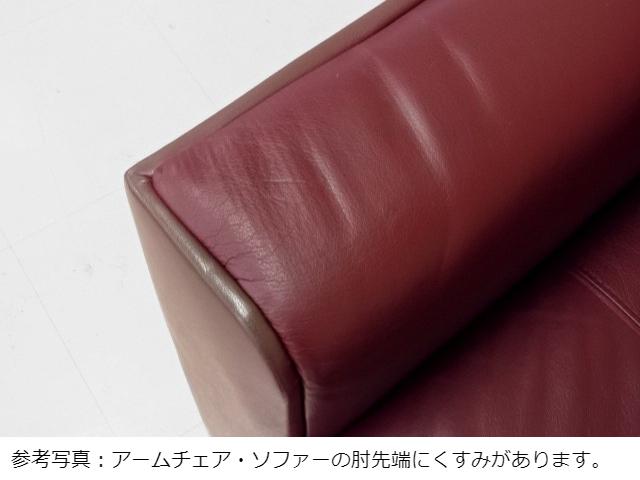 イトーキMO-30320画像9