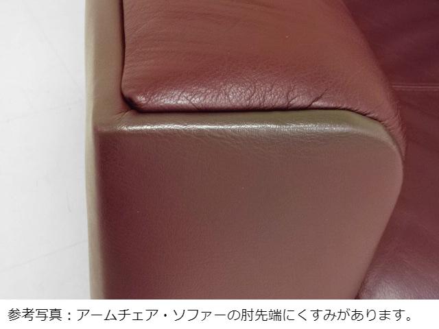 イトーキMO-30320画像10