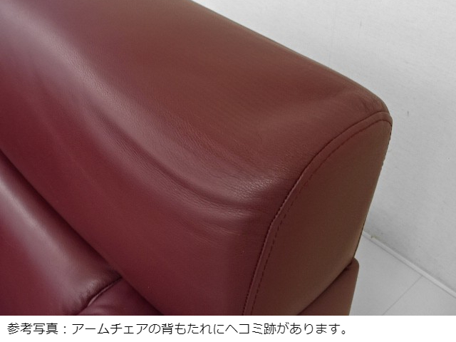 イトーキMO-30320画像13