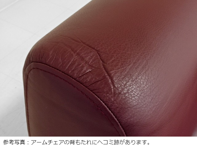 イトーキMO-30320画像14