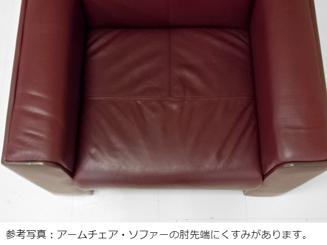 イトーキMO-30320画像8