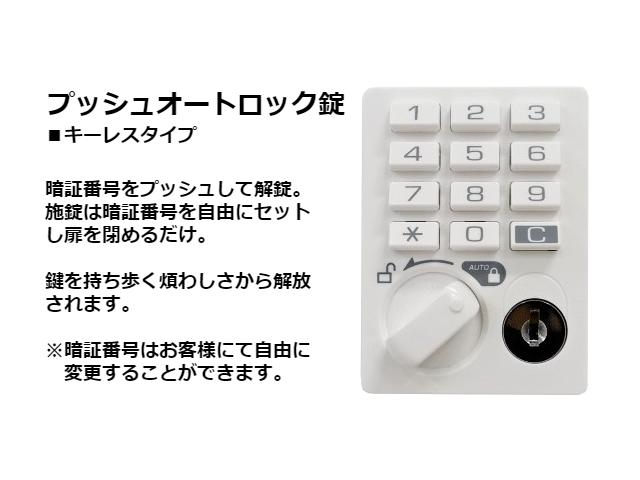 内田洋行R-30398画像2