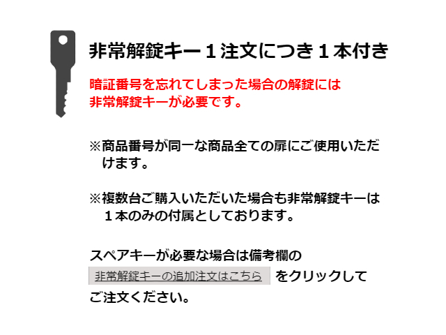内田洋行R-30398画像3