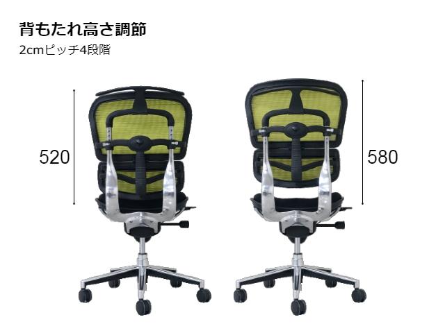 株式会社関家具(取り扱い)OC-30448画像18