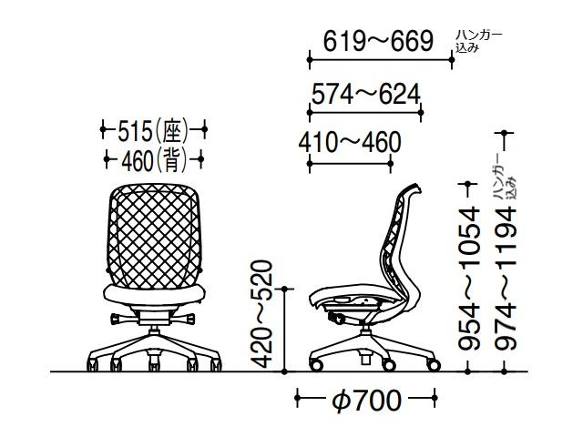 オカムラOC-30454画像14