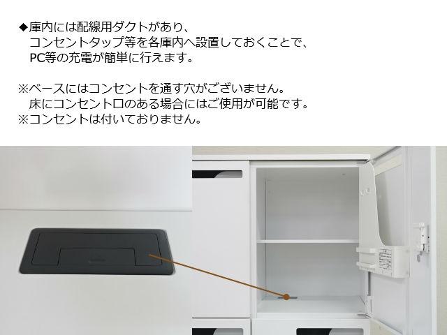 コクヨR-30472画像9