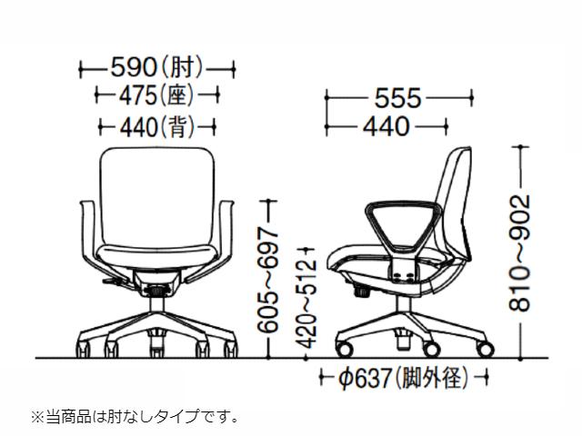 オカムラOC-30496画像10