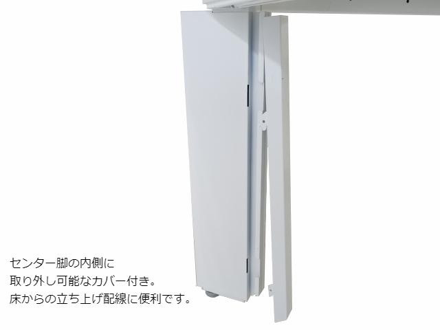 オカムラD-30534画像11