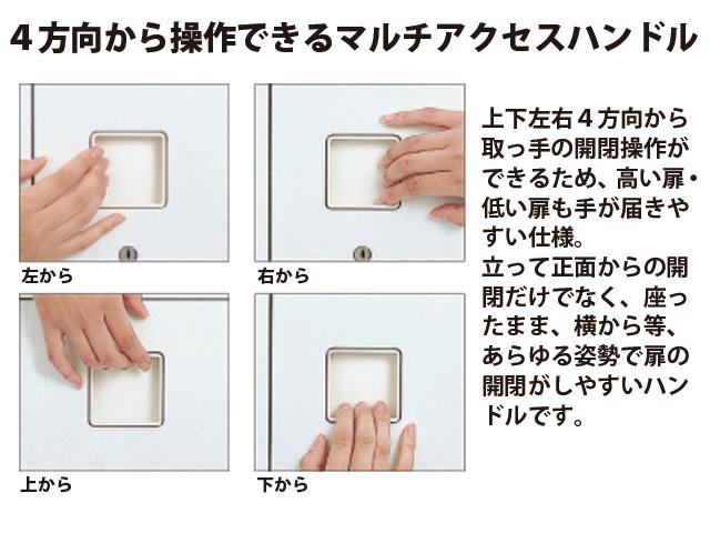 オカムラK-30593画像7