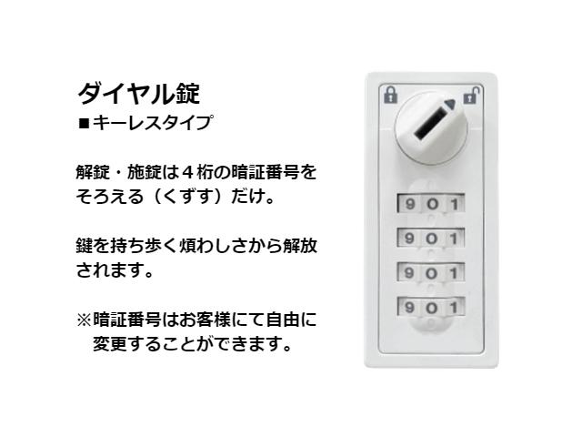 コクヨD-30718画像15