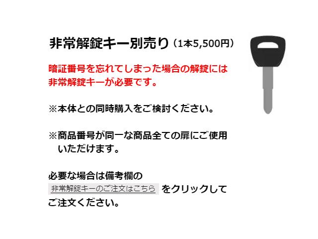 コクヨD-30718画像16