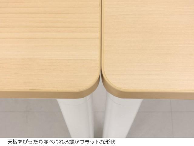 内田洋行D-30835画像14