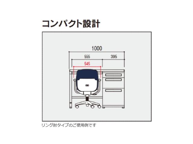 内田洋行OC-30861画像12