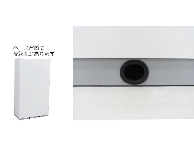 イナバR-31023画像10