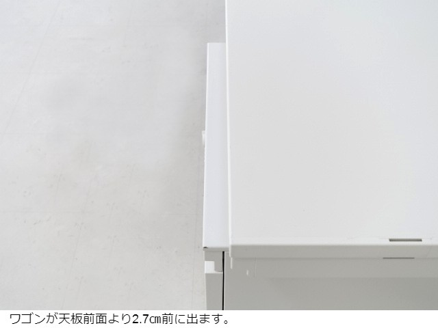 内田洋行D-31117画像13