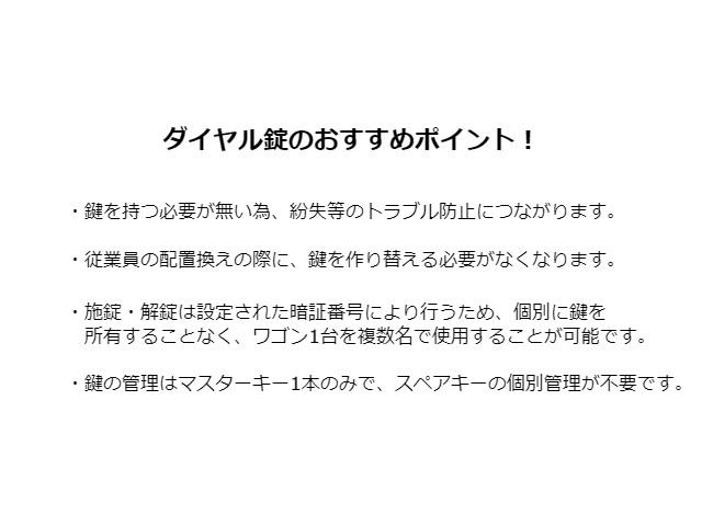 内田洋行D-31117画像20