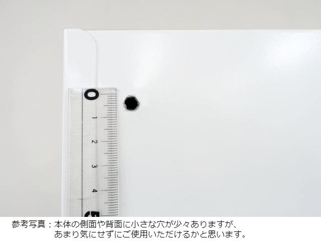 内田洋行R-31287画像7