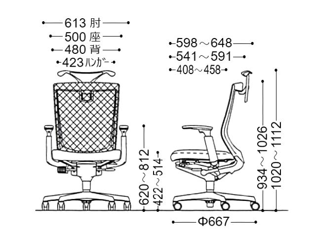 オカムラOC-31345画像14