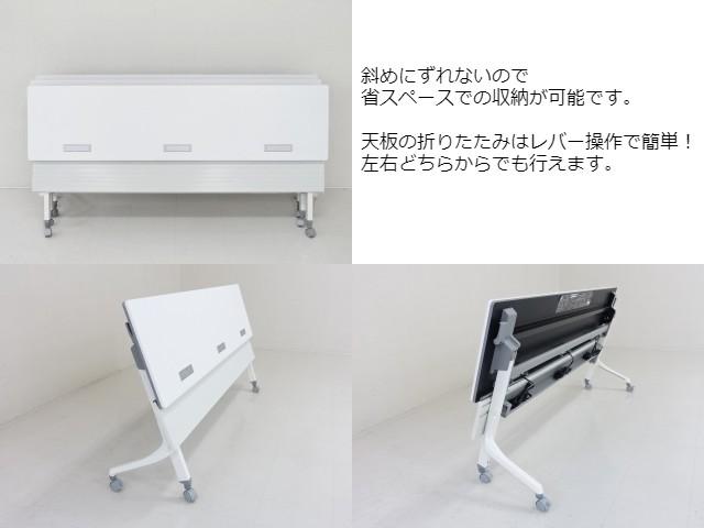 オカムラT-31530画像13