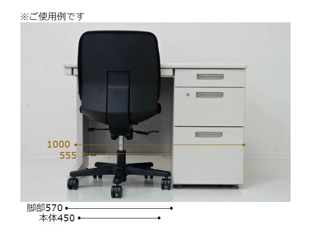 コクヨD-7015画像14