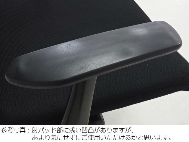 オカムラOC-8979画像10